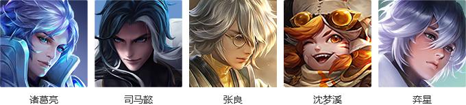 王者荣耀5.7活动更新内容:初夏福利来袭,体验卡商店开启图片6