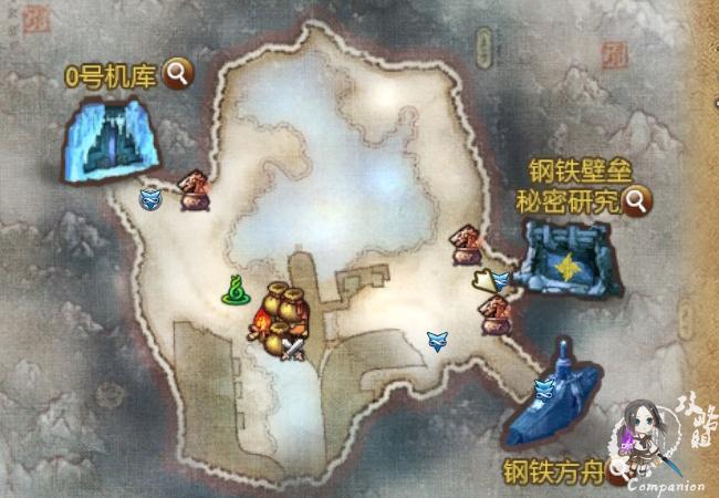 雪峰落幕-钢铁壁垒秘密研究所