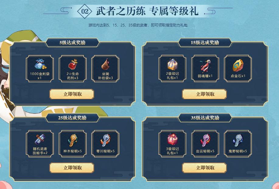 侍魂胧月传说不删档测试12月3日正式开启