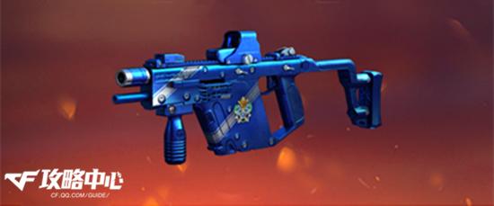 场上无往不利的蓝色利刃 MK5枪王排位解读