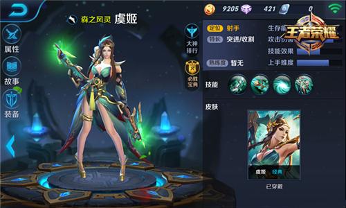 牛游谷手游媒体网www.niuyougu.com