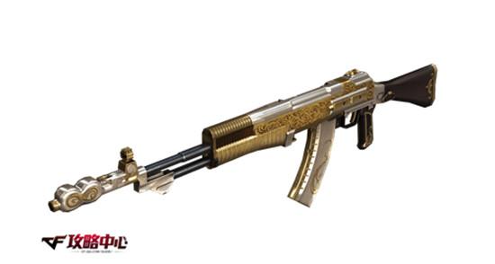 书写属于老兵的传奇故事 免费GP武器AN94评测