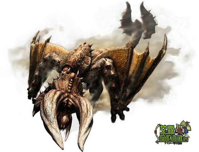 怪物猎人OL暴君角龙