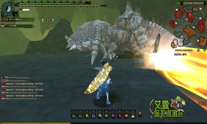 怪物猎人OL铠龙