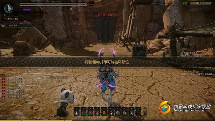 怪物猎人OL财神破坏王活动攻略指南
