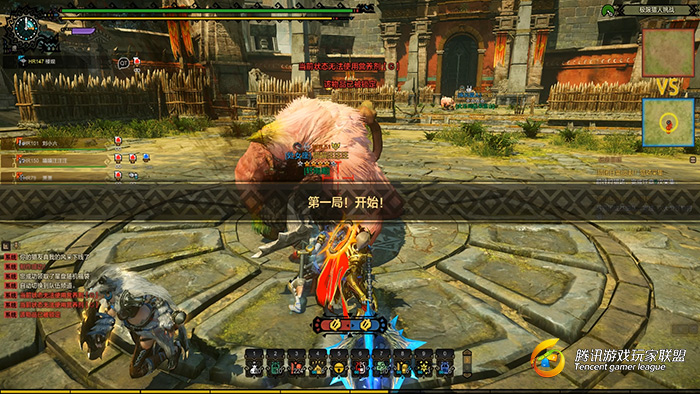 怪物猎人OL极限猎人挑战活动 第一图