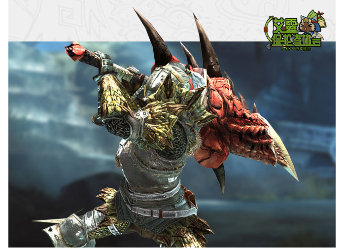 怪物猎人OL大剑