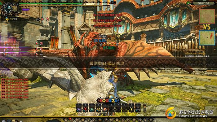 怪物猎人OL极限猎人挑战活动 比赛胜利