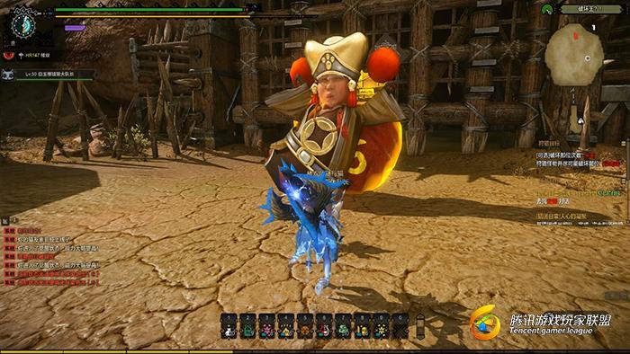 怪物猎人OL财神破坏王大淘宝