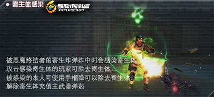 心 寄生模式之恶魔终结者与恶魔猎人的对抗 穿越火线官方网站 腾讯