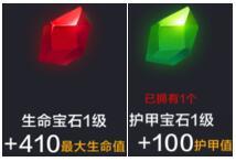 全民超神功夫之神阿宝玩法攻略详解2