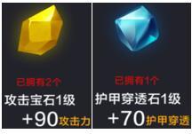 全民超神功夫之神阿宝玩法攻略详解4