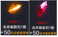 全民超神功夫之神阿宝玩法攻略详解3