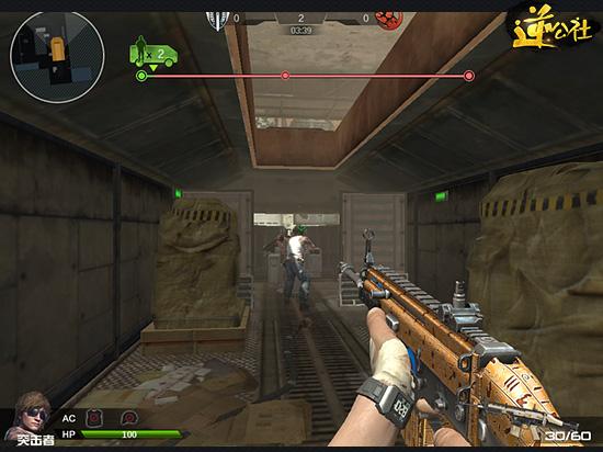 体验枪战的快感 铁甲护卫玩法介绍