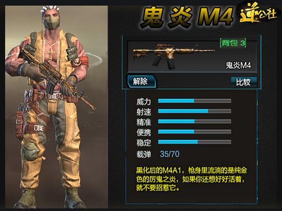 《逆战》活动赠送枪械介绍 免费武器也很实用