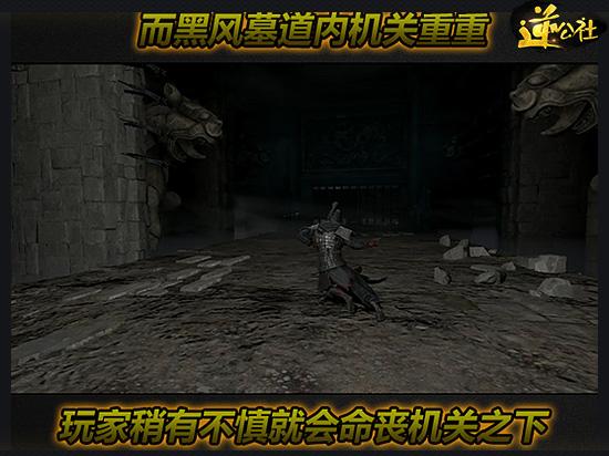 逆战僵尸猎场攻略 僵尸猎场通关技巧8