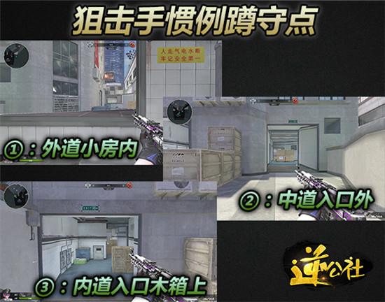 逆战凡纳酒店怎么玩 新地图凡纳酒店玩法攻略4
