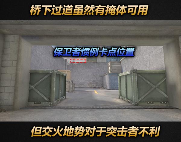 逆战天府电站怎么打 爆破地图天府电站打法攻略11