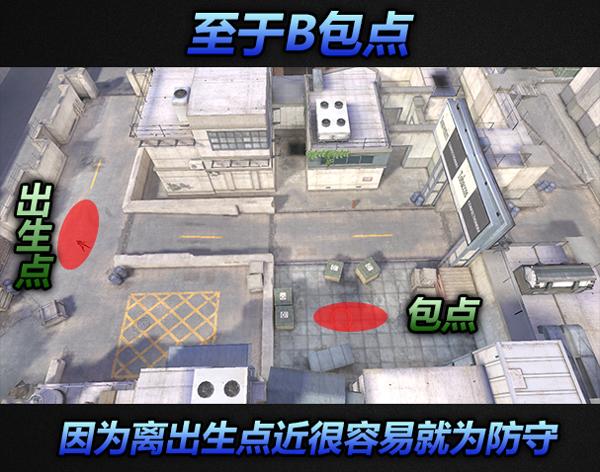 逆战天府电站怎么打 爆破地图天府电站打法攻略7