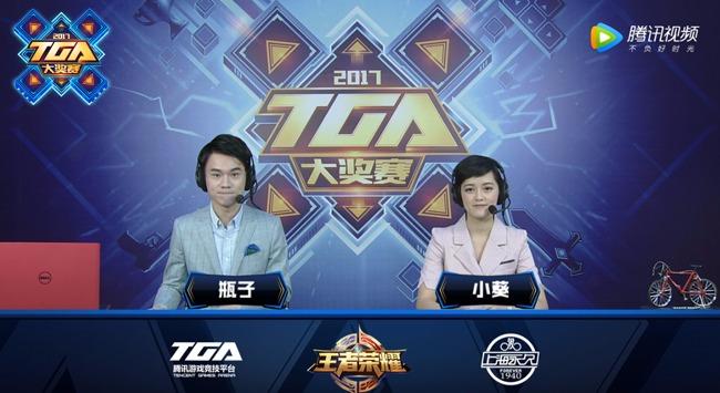 TGA王者荣耀十月月赛战报:GW零封RD夺魁