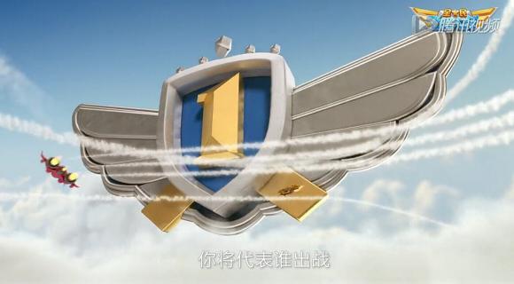 全民飞机大战一周年 寻找王牌飞行员