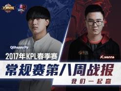 战报:JC获9连胜同时终止QG连胜,超玩会状态不佳遭XQ碾压