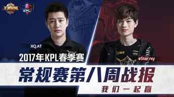 战报:QGhappy15连胜提前锁定季后赛门票,JC斩下GK稳坐积分第二