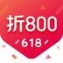 折800-独家折扣优惠买