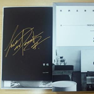 曹格签名专辑