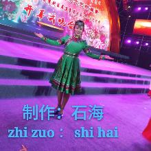 山曲(北京喇嘛2)石海(热度:26)由珍珍翻唱,原唱歌手演唱:贾林  林霞