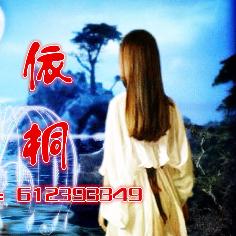 读你(热度:34)由绿豆翻唱,原唱歌手依桐