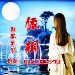 西海情歌(热度:66)由绿豆翻唱,原唱歌手依桐