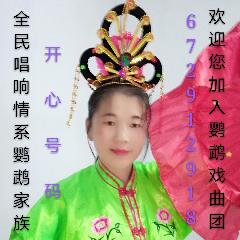 贤孝人【鹦鹉】惠宇上传原唱是唯一自编,由格格翻唱(播放:66)