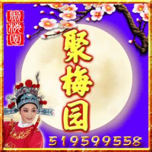 只因隔着一树梅伴奏原唱是周莉  张辉,由自由人翻唱(播放:1834)