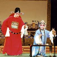 河北梆子-陈三两-甲子年间科第举由幸福一生演唱(原唱:群星)