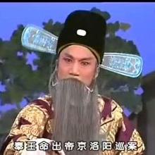 晋剧《教子》尊三娘莫恼你机房稳坐原唱是-孙昌-,由一切随缘翻唱(播放:25)