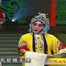 豫剧《打金枝--劝宫》在宫院我领了万岁旨意(热度:26)由欢天喜地翻唱,原唱歌手黄爱菊