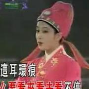 越剧 梁祝同窗(热度:35)由宁静翻唱,原唱歌手方雪雯 颜恝
