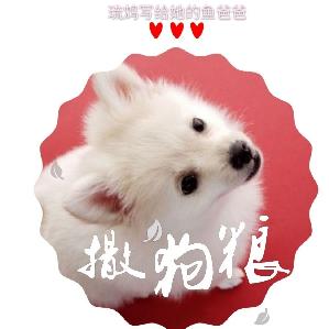 学猫叫(撒狗粮)(热度:178)由琉鸩『不夜城』我想火翻唱,原唱歌手洛天依