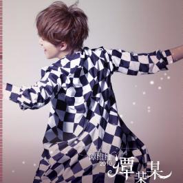 如果有来生(热度:344)由ℱℱisℎ翻唱,原唱歌手谭维维