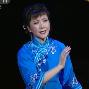 沪剧 家-茫茫白雪原唱是茅善玉,由天空翻唱(试听次数:925)