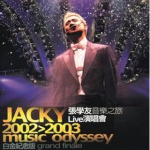 旧情绵绵(音乐之旅live)(热度:138)由冷静luo翻唱,原唱歌手张学友