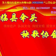 民间小调;男女情缘原唱是字幕制作:协会☆枫丹,由真爱永恒翻唱(播放:39)