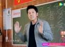 汪峰蔡国庆体验山区支教,与小孩一起唱歌好欢乐!