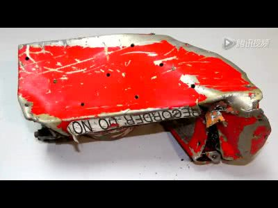 """德翼坠机另一黑匣显示副驾蓄意将高度调为""""降至30米""""并加速 - 纽约文摘 - 纽约文摘"""