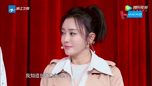 第11期:宋小宝挑战《喜剧之王》海报