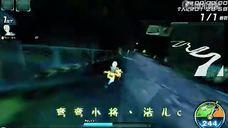 QQ飞车66 江西时时彩平台出租 QQ58369536 - 腾讯视频