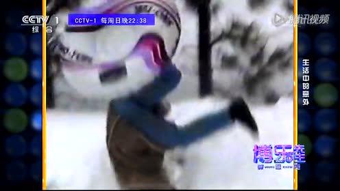 《博乐先生微逗秀》之生活中的意外图片