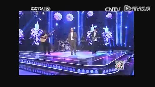 庞龙-《爱了一辈子》-CCTV音乐厅纵情歌唱