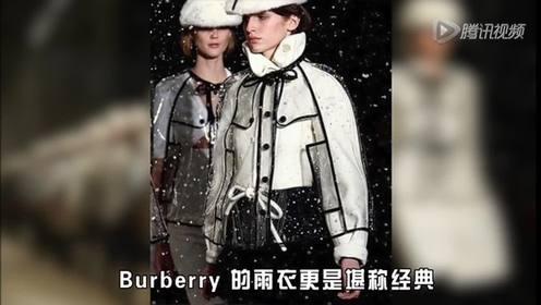 【时尚大表姐】第十二期 雨天时尚才是真时尚